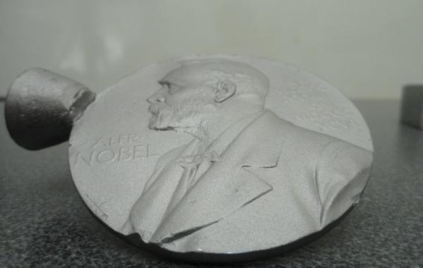 Aluminium precision casting, Ø 70mm